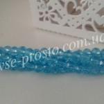 Хрусталик голубой, 002, низка 140шт. (3х4мм)