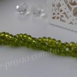 Хрусталик зеленый, 009, низка 140шт. (3х4мм)