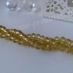 Хрусталик золотистый, 012, низка 140шт. (3х4мм)