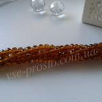 Хрусталик коричневый, 015, низка 140шт. (3х4мм)