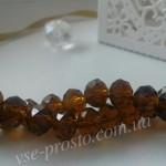 Хрусталик коричневый, 015, низка 70шт. (6х8мм)