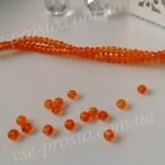 Хрусталик оранжевый 014, 50шт. (2х3мм)