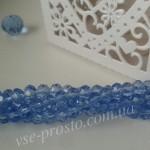 Хрусталик голубой, 003, низка 70шт. (6х8мм)