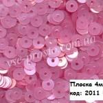 Пайетки 4мм плоские круглые, 2011 D1 розовые (5гр)