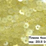 Пайетки 4мм плоские круглые, 2013 D1 желтые (5гр)