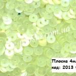 Пайетки 4мм плоские круглые, 2013 f1 лимонные (5гр)
