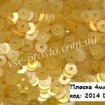 Пайетки 4мм плоские круглые, 2014 D3 желтые (5гр)