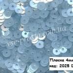 Пайетки 4мм плоские круглые, 2025 DQ голубые (5гр)