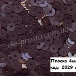 Пайетки 4мм плоские круглые, 2029d баклажан (5гр)
