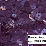 Пайетки 4мм плоские круглые, 2043 DB сиреневые (5гр)