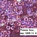 Пайетки 4мм плоские круглые голографические, DMS 11A розовые (5гр)