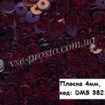Пайетки 4мм плоские круглые голографические, DMS 3821 бордовые (5гр)