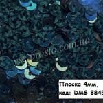 Пайетки 4мм плоские круглые голографические, DMS 3849 зеленые (5гр)