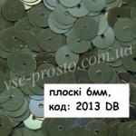 Пайетки 6мм плоские непрозрачные, 2013 DB зеленые (5гр)