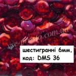 Пайетки 6мм шестигранные голография, DMS 36 красные (5гр)