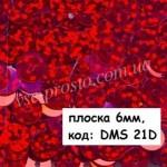 Пайетки 6мм круглые голография, DMS 21d красные (5гр)