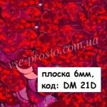 Пайетки 6мм круглые голография, DM 21d красные (5гр)