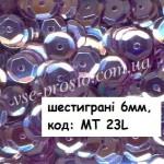 Пайетки 6мм шестигранные металл, MT 23L сиреневые (5гр)