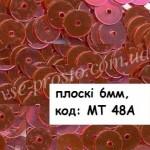 Пайетки 6мм плоские металл, MT 48А розовые (5гр)