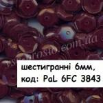 Пайетки 6мм шестигранные жемчужные, Pal 3843 бордовые (5гр)