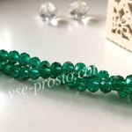 Хрусталик зеленый, 036, низка 95шт. (4х6мм)