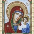 """Набор: """"Богородица Казанская"""", 382-Н, (22х30см)"""