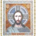 """Набор: """"Иисус Христос"""", 460-Н, (25х28см)"""