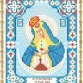 """Набор: """"Богородица Остробрамская"""", (10х12см)"""