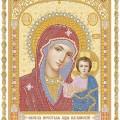 """Набор: """"Богородица Казанская"""", 630-Н, (25х32см)"""