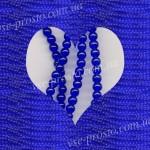 БУСИНЫ темно-синие №011, круглые, 4mm, низка