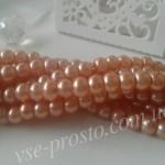 Жемчуг персиковый №044, низка (200 шт.), 4мм